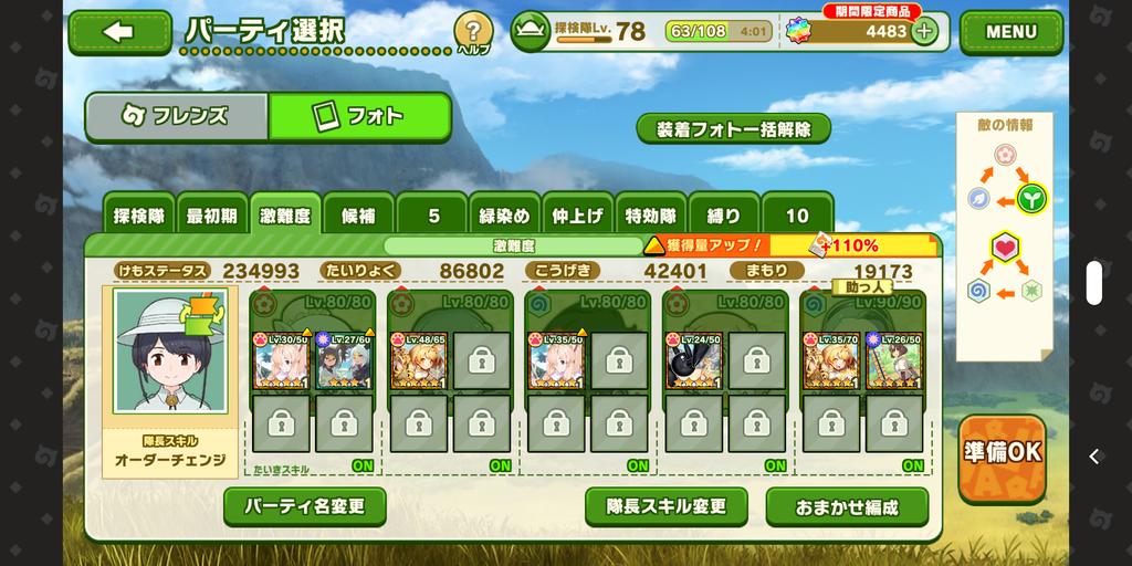 Screenshot_20200519-223933
