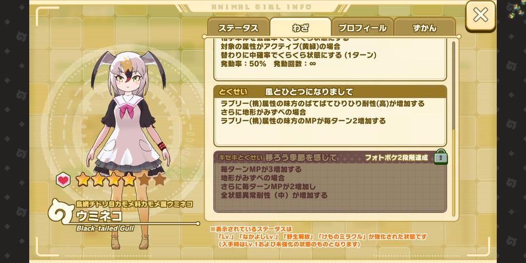 Screenshot_20211014-185004