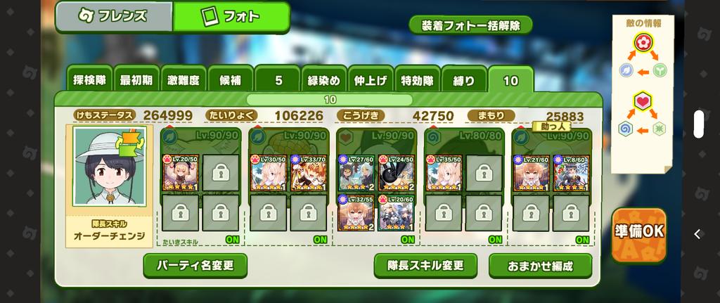 Screenshot_20200511-100156