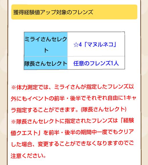 Screenshot_20200805-180527