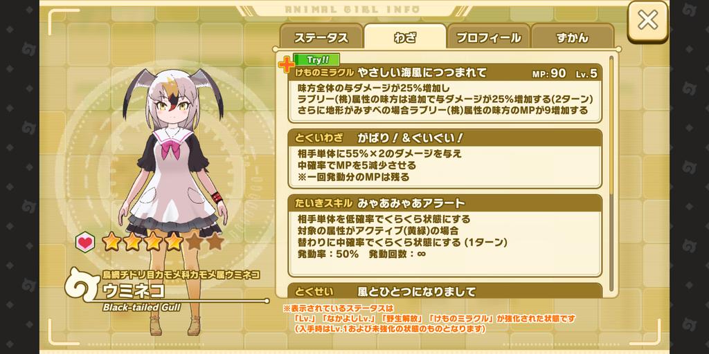 Screenshot_20211014-184948