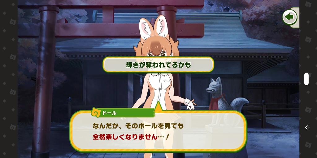 Screenshot_20201130-172802