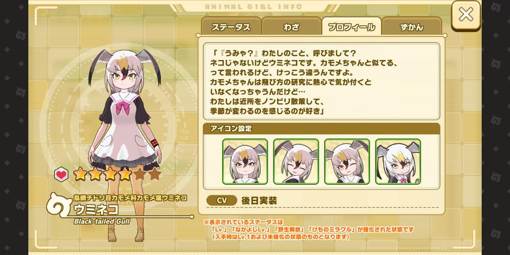 Screenshot_20211014-185021
