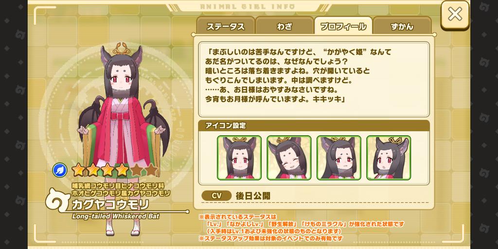 Screenshot_20210630-181959