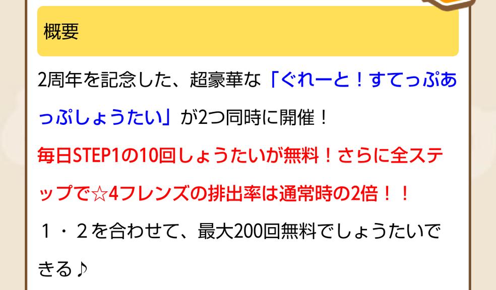 Screenshot_20210924-061840