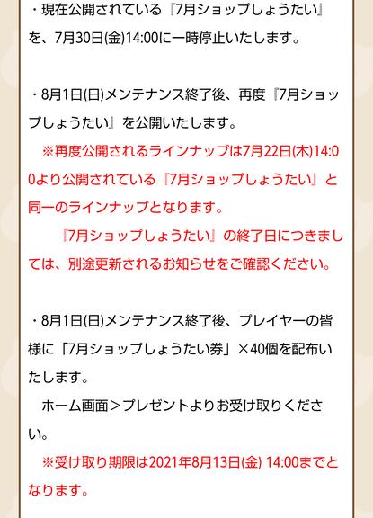 Screenshot_20210727-185845