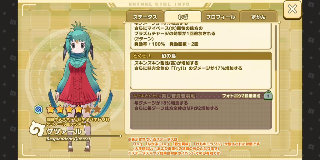 Screenshot_20210305-171502