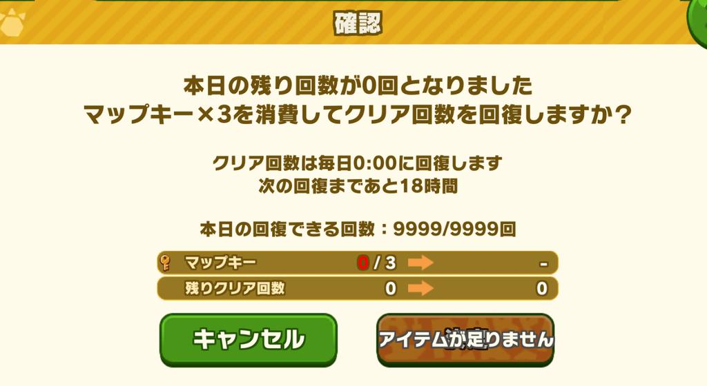 Screenshot_20210906-054122