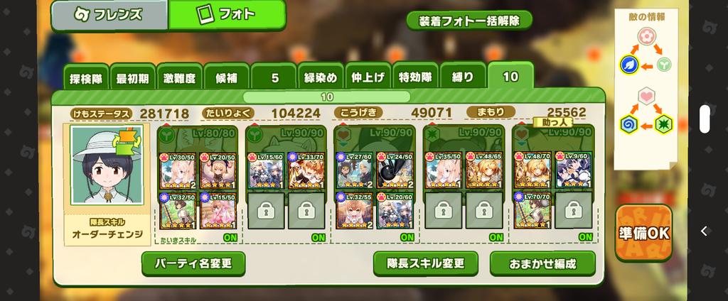 Screenshot_20200511-101709