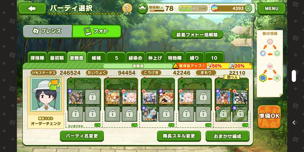 Screenshot_20200515-174155