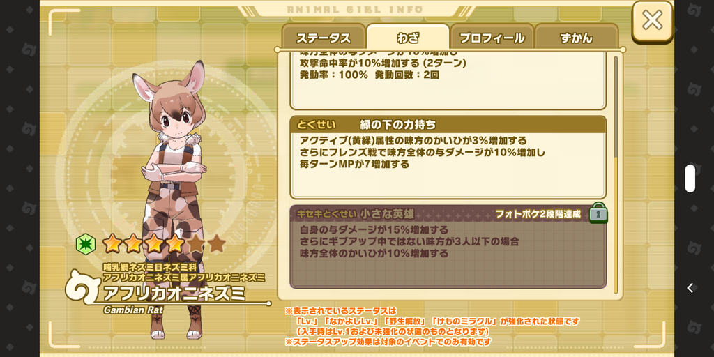 Screenshot_20210617-171436