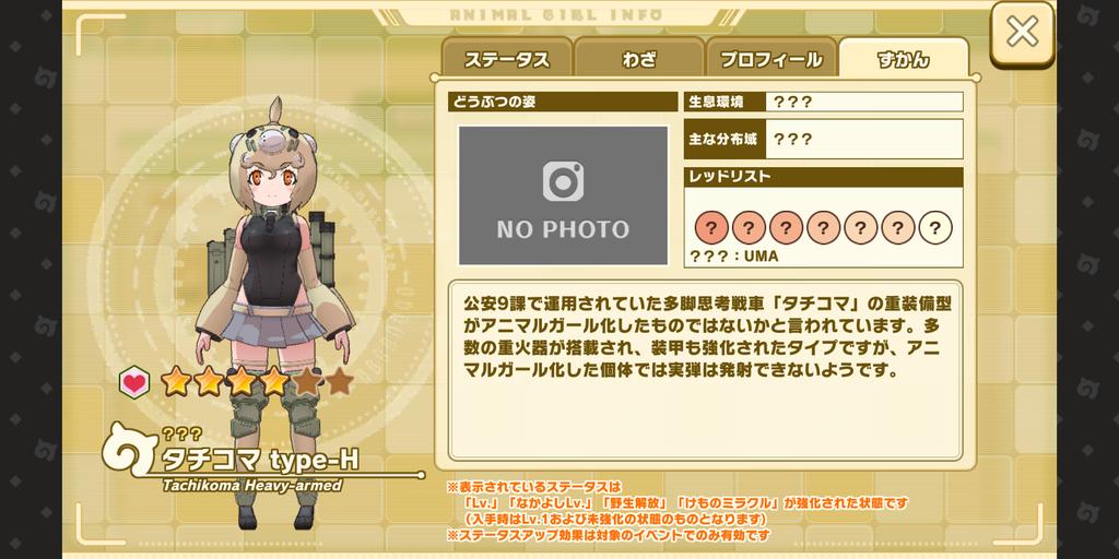 Screenshot_20210917-185018