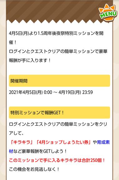 Screenshot_20210404-183010