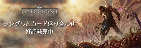 mint_banner_20130115_GTC_580x200_JP