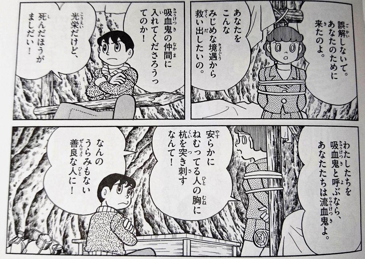 http://livedoor.blogimg.jp/kemukemu55/imgs/0/3/03207bec.jpg
