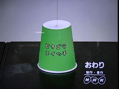 20120714_2863454
