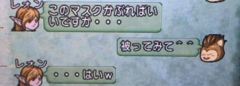 FullSizeRender (10)