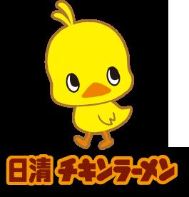 logo_header_pc