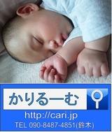 c7146ba3.jpg