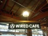 ワイヤードカフェ