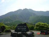 150 yunohira.jpg