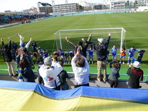 Vivo en Yokohama:JFL