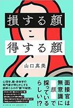 武田 鉄矢 今朝 の 三 枚 おろし 2019