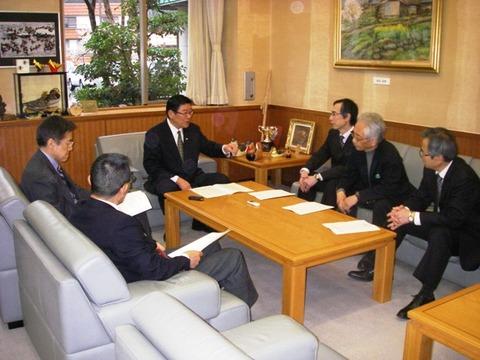 奥日野たたら活用検討委員会