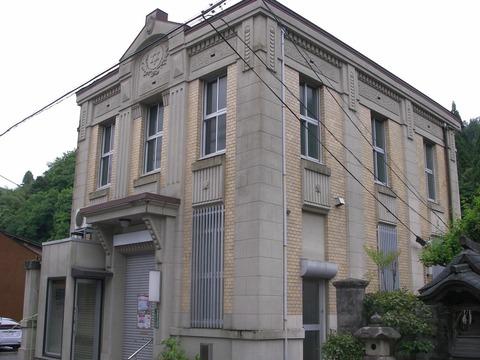 旧山陰合同銀行根雨支店