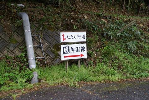 都合山遺跡内覧会に行ってきました。
