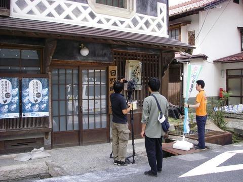 日野町政60周年番組収録