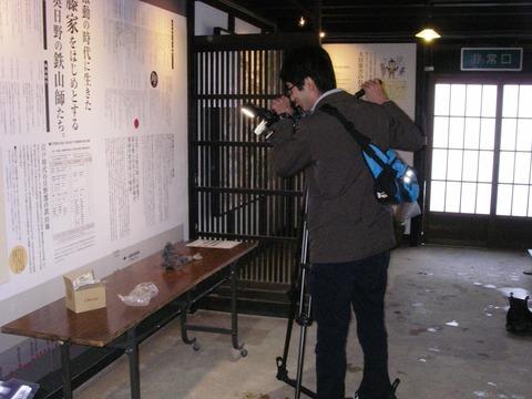 中海TVの取材がありました。