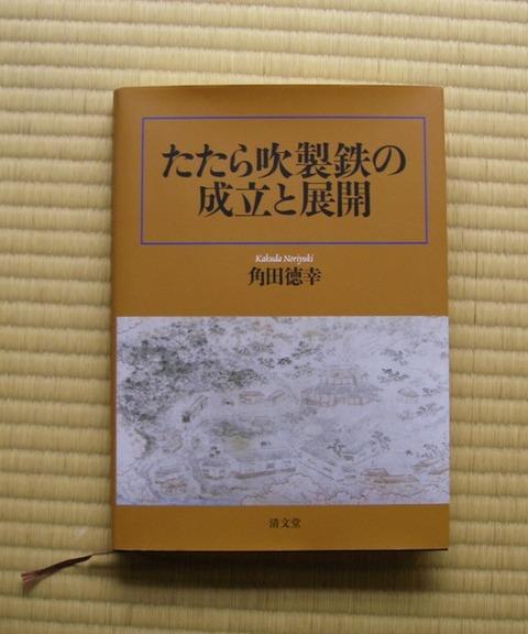 IMGP0112