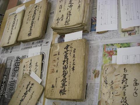 古文書の保存整理作業をしました。