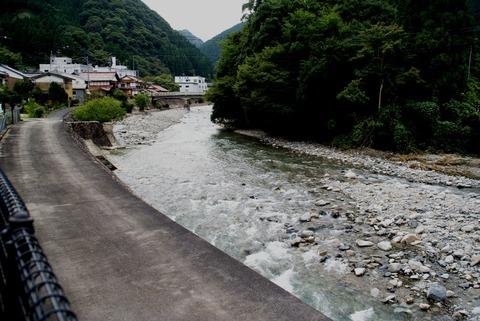 itaibaragawa