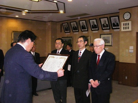 日本海新聞ふるさと大賞2017授賞式