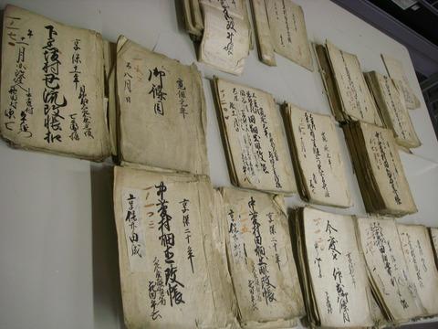 古文書整理に参加しました。