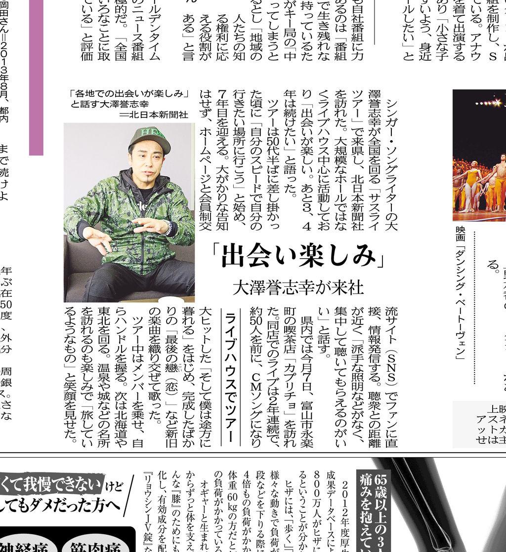 20180413_新聞朝刊_文化_1版