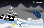 鶏と松本城