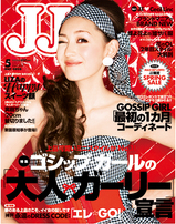 cover200805