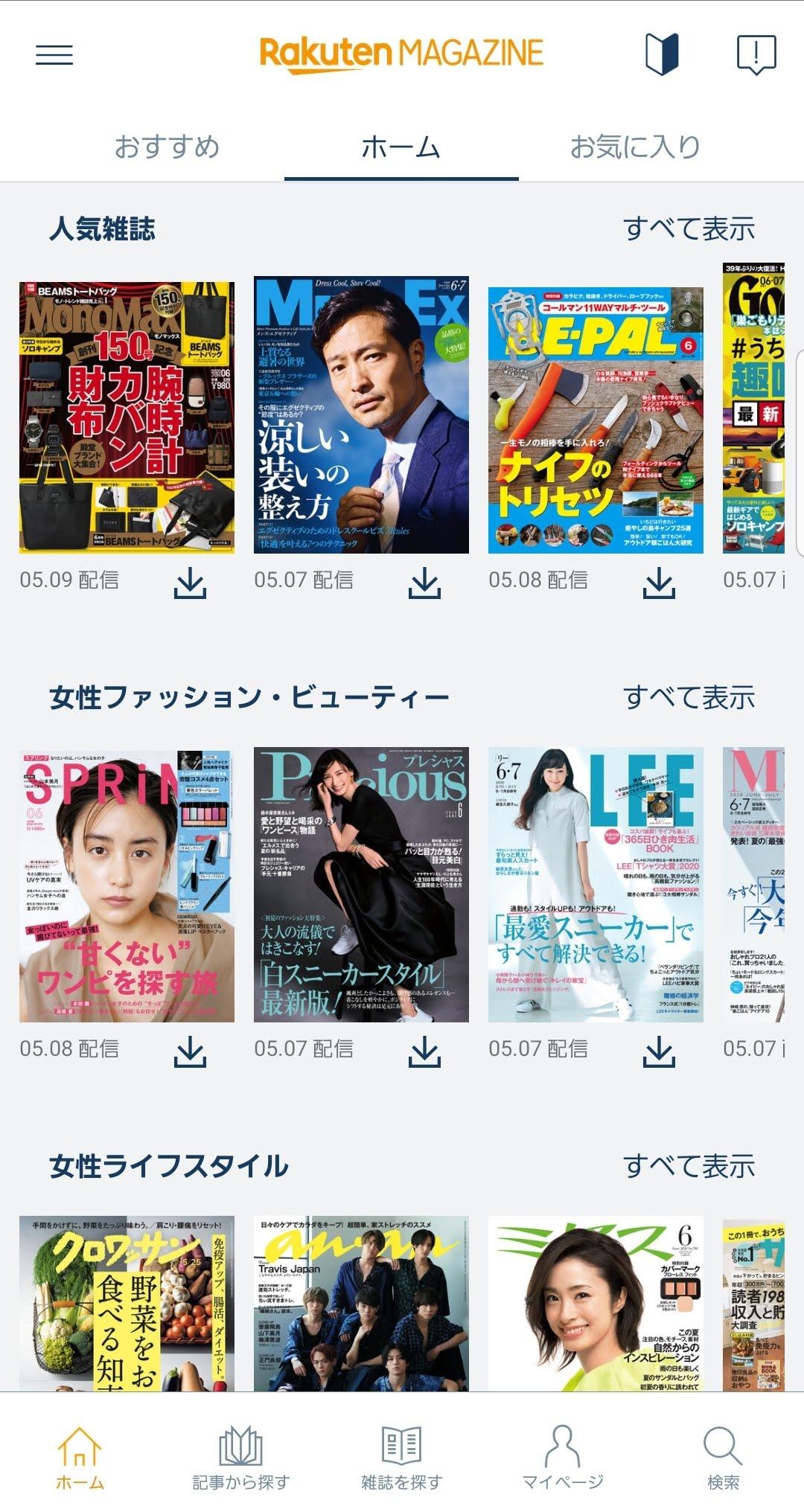 RMagazine home