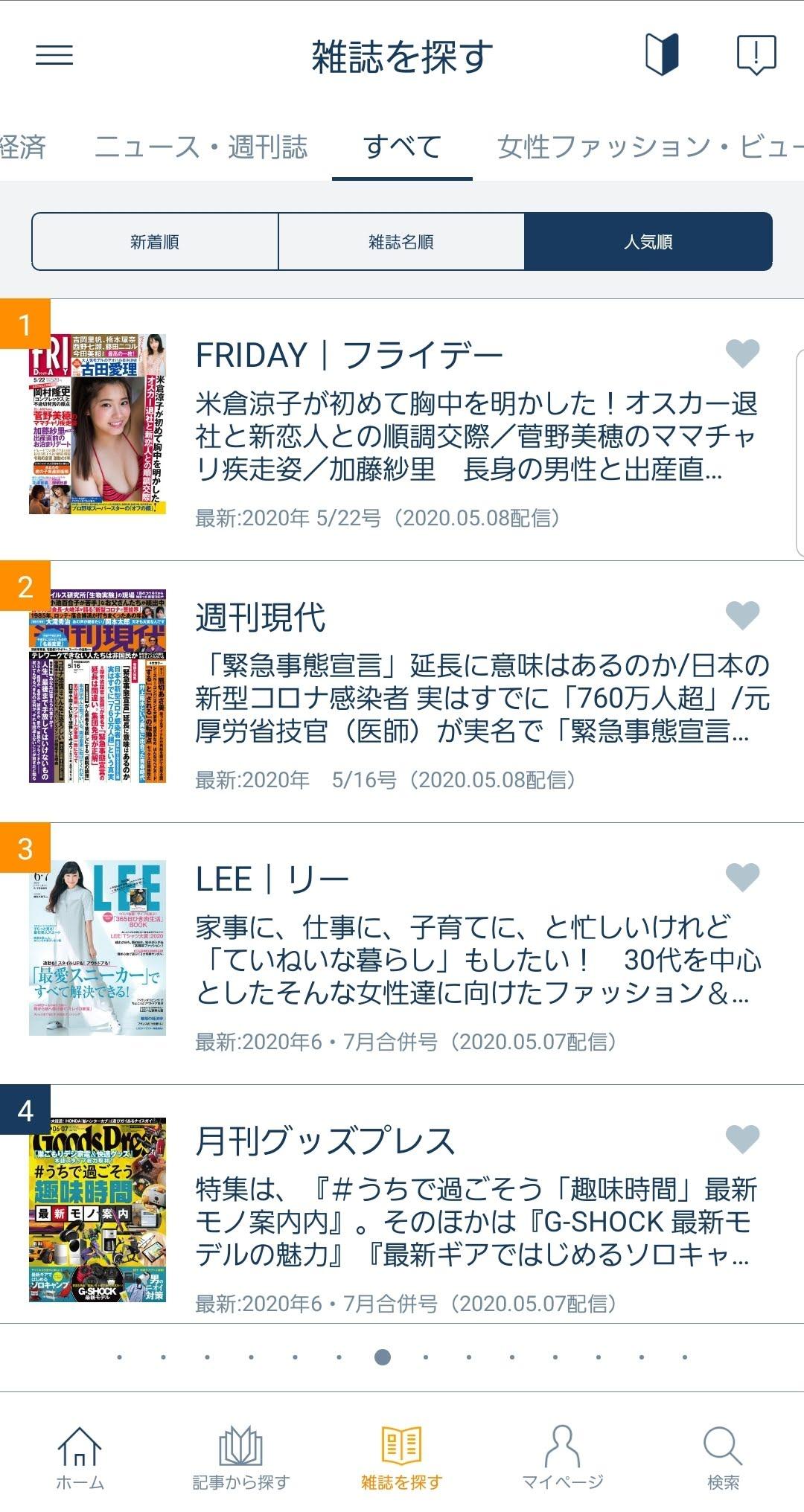 RMagazine magazinePop