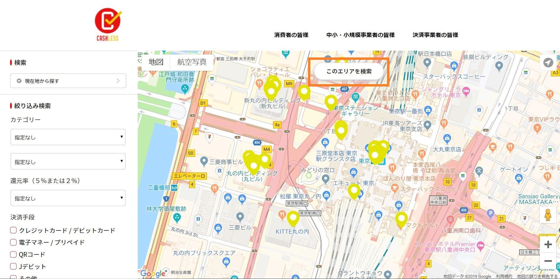 検索地図 point