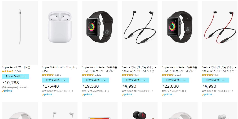 AmazonPrimeDay Apple