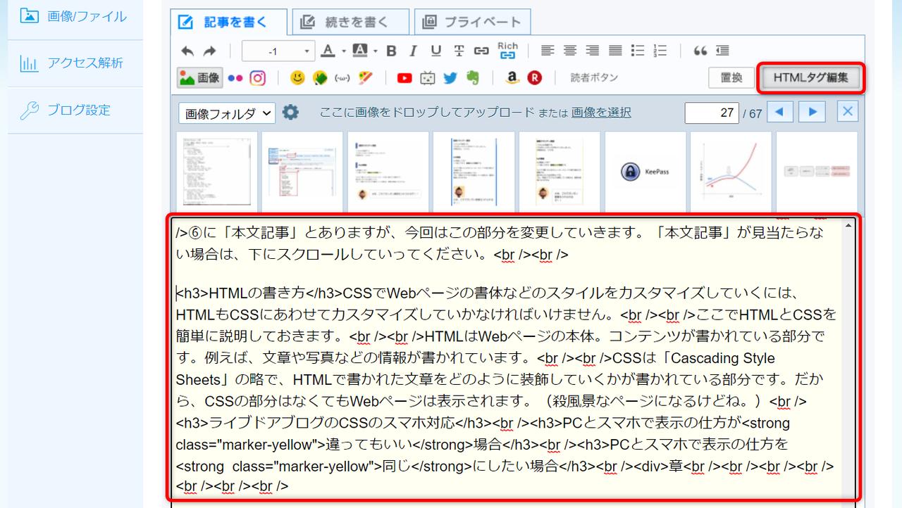 html show