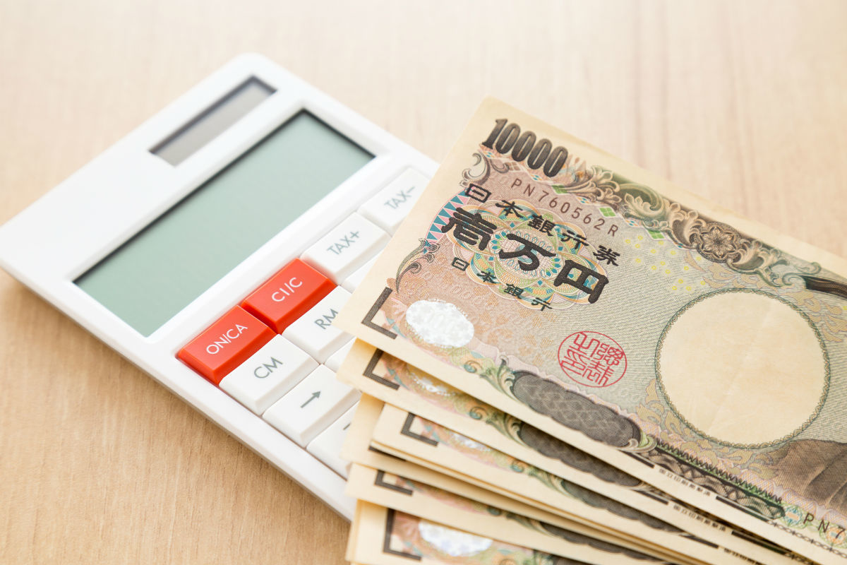 money-setuyaku