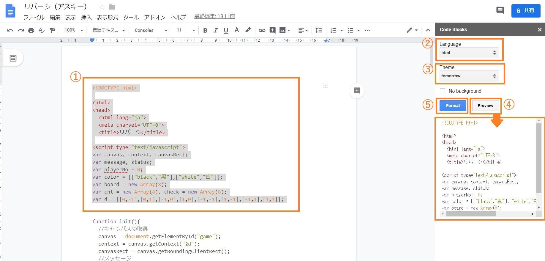 Code Blocks Preview