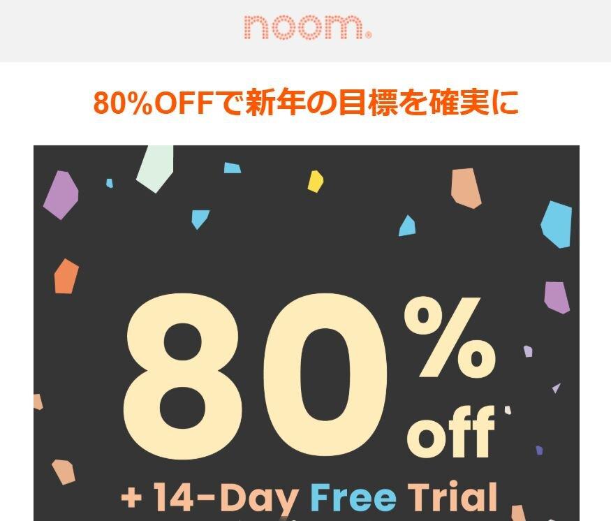 noom 80%off