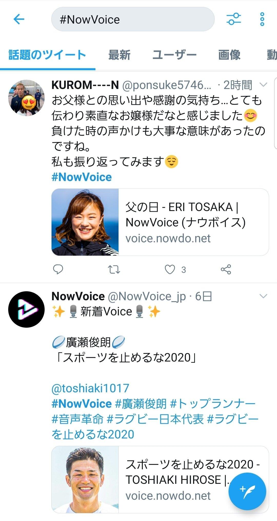 Screenshot_20200621-222751_Twitter