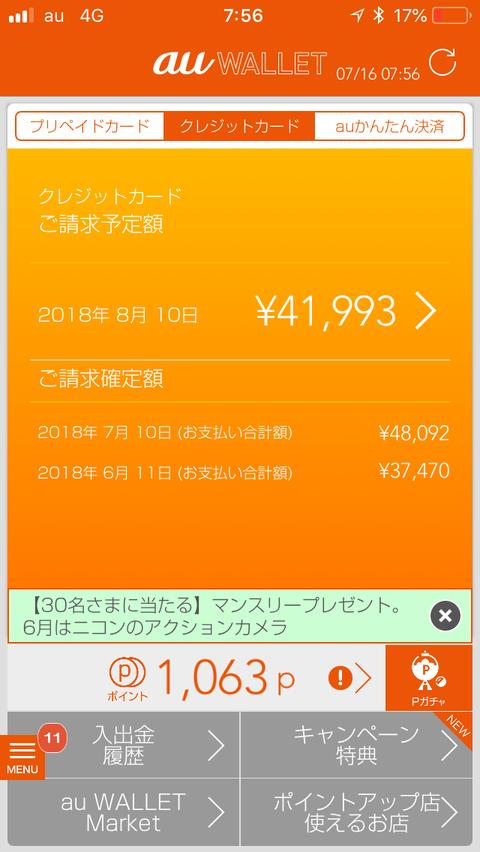 D70C3963-5BD2-4B41-A49B-98375D9D7396